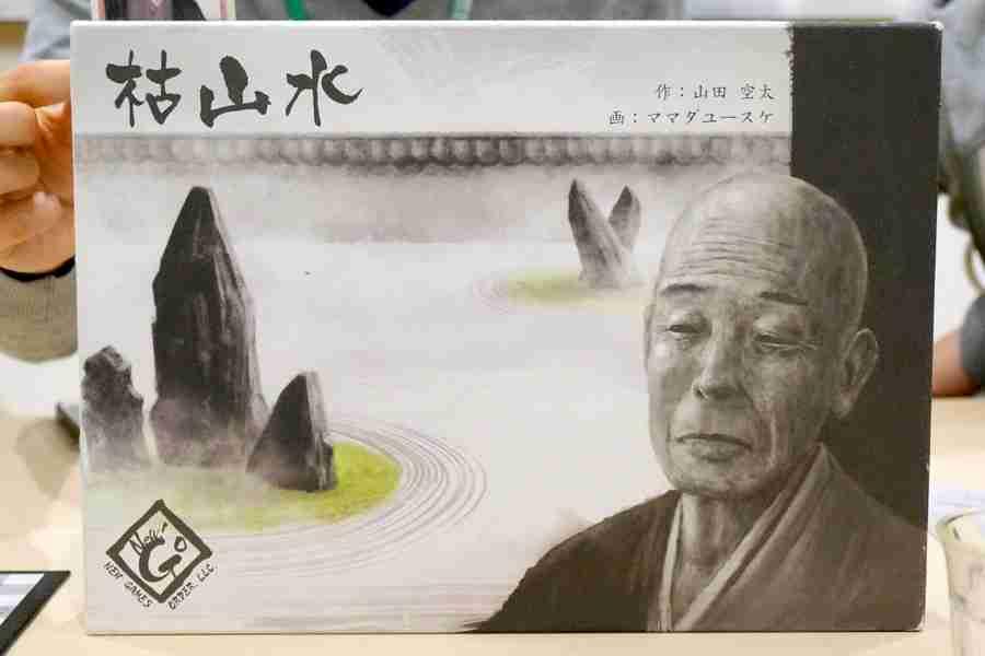 """""""徳""""を積んで最高の石庭を完成させるボードゲーム「枯山水」をプレイさせてもらいました! - 価格.comマガジン"""
