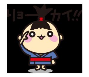 """川谷絵音が""""アンチ煽る用""""イラッとする自撮りショット披露"""