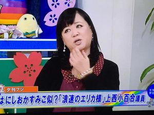 """本当に誰ですか…? ニッチェ江上敬子、チリチリ封印の""""黒髪ロング""""姿にファンざわつく"""