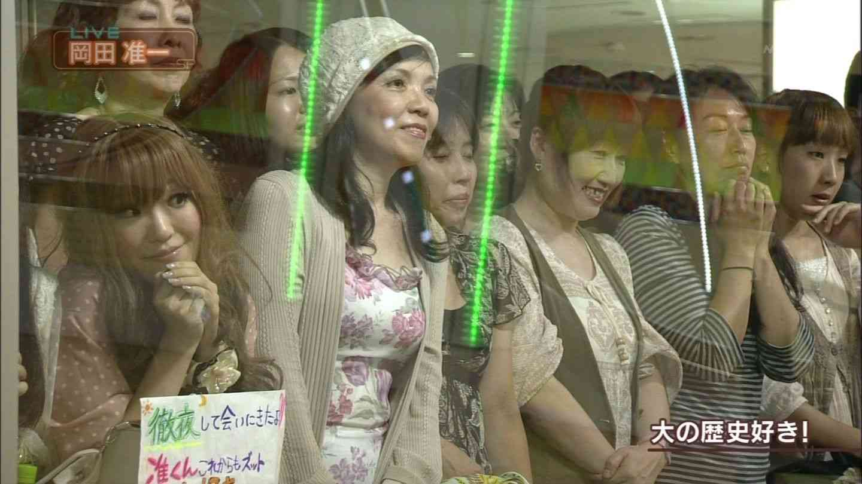 岡田准一の5億円新居は、元カノ同棲でも世話になった
