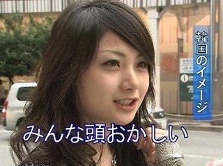 くちびる速報 : 日本女性と韓国人の似ている点が多すぎると話題にwwwwww