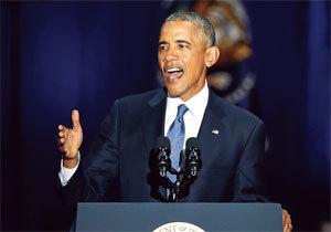 オバマ前大統領 この2年間で5万発近い爆弾をばらまいていた - ライブドアニュース