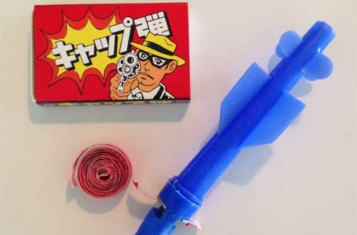 最近の人は知らない?昭和の玩具「ジャンプ弾」 | おたくま経済新聞