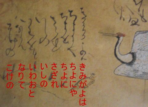 ゆず新曲に「美しい日本」「靖国の桜」 異色「政治的」歌詞…その真意は?
