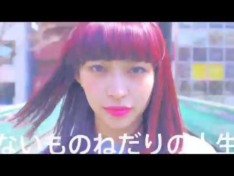 ロミオの心臓 / BiS-新生アイドル研究会-[OFFiCiAL ViDEO] - YouTube