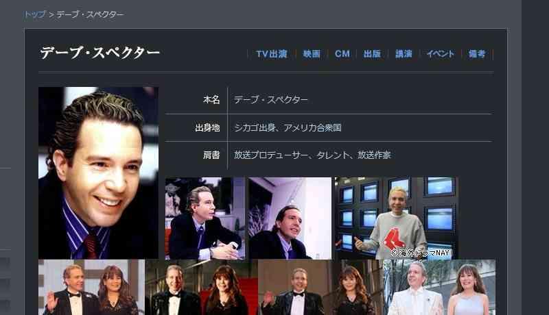 デーブ・スペクター、「先進国で最低レベル」日本ドラマへの苦言にネットで支持する声多数(2017年8月23日) - エキサイトニュース(1/2)