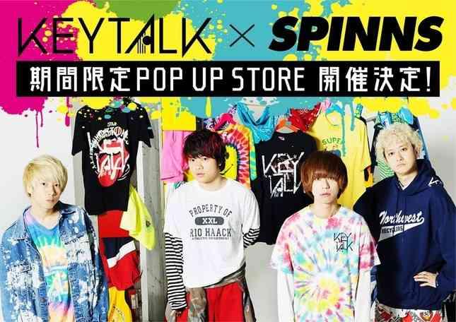 人気バンドKEYTALK、あの有名バンドのシャツに自ロゴ上書き販売 海外では問題になった手法に批判集まる