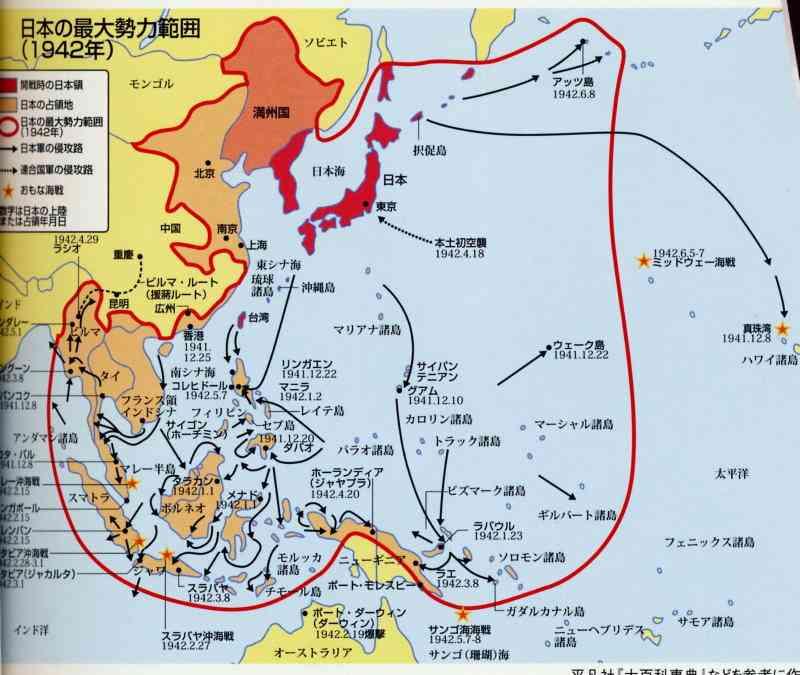 日本の戦争責任。日本はアジア諸国を侵略し、植民地支配した。未来への責任は今の私たちが担っている。 赤かぶ