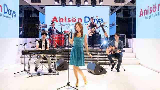 Anison Days | BS11