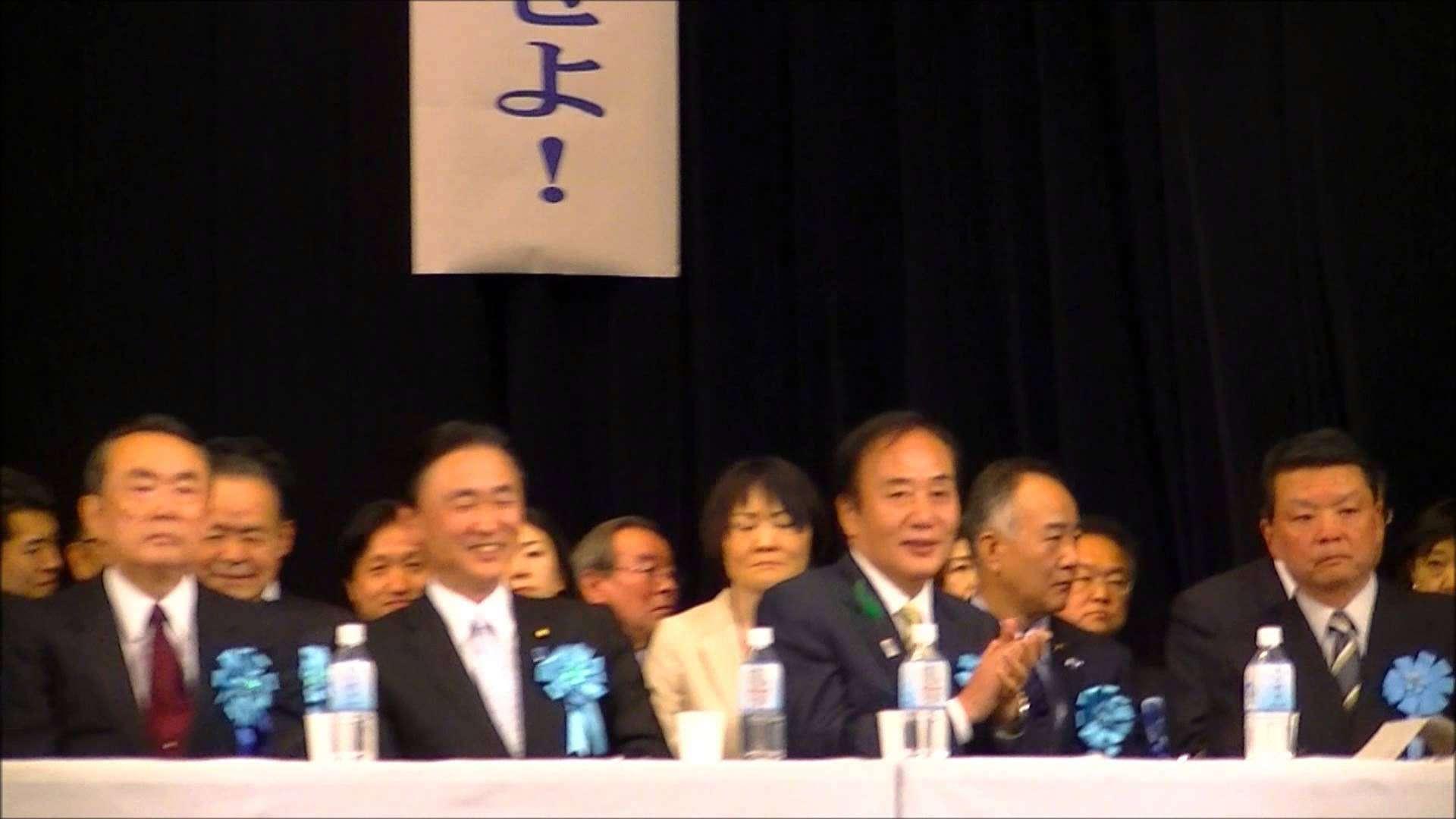すべての拉致被害者を救出するぞ!国民大集会 有田芳生 - YouTube
