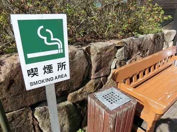 喫煙者の6割が喫煙所を減らすことに反対「たばこ税払ってるし優遇されていい」「逆にポイ捨てが増える」   キャリコネニュース
