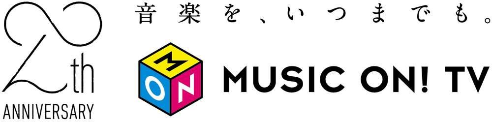 ENDRECHERI | アーティストリスト | MUSIC ON! TV(エムオン!)