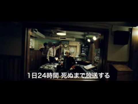 映画『パイレーツ・ロック』DVD 予告編 - YouTube