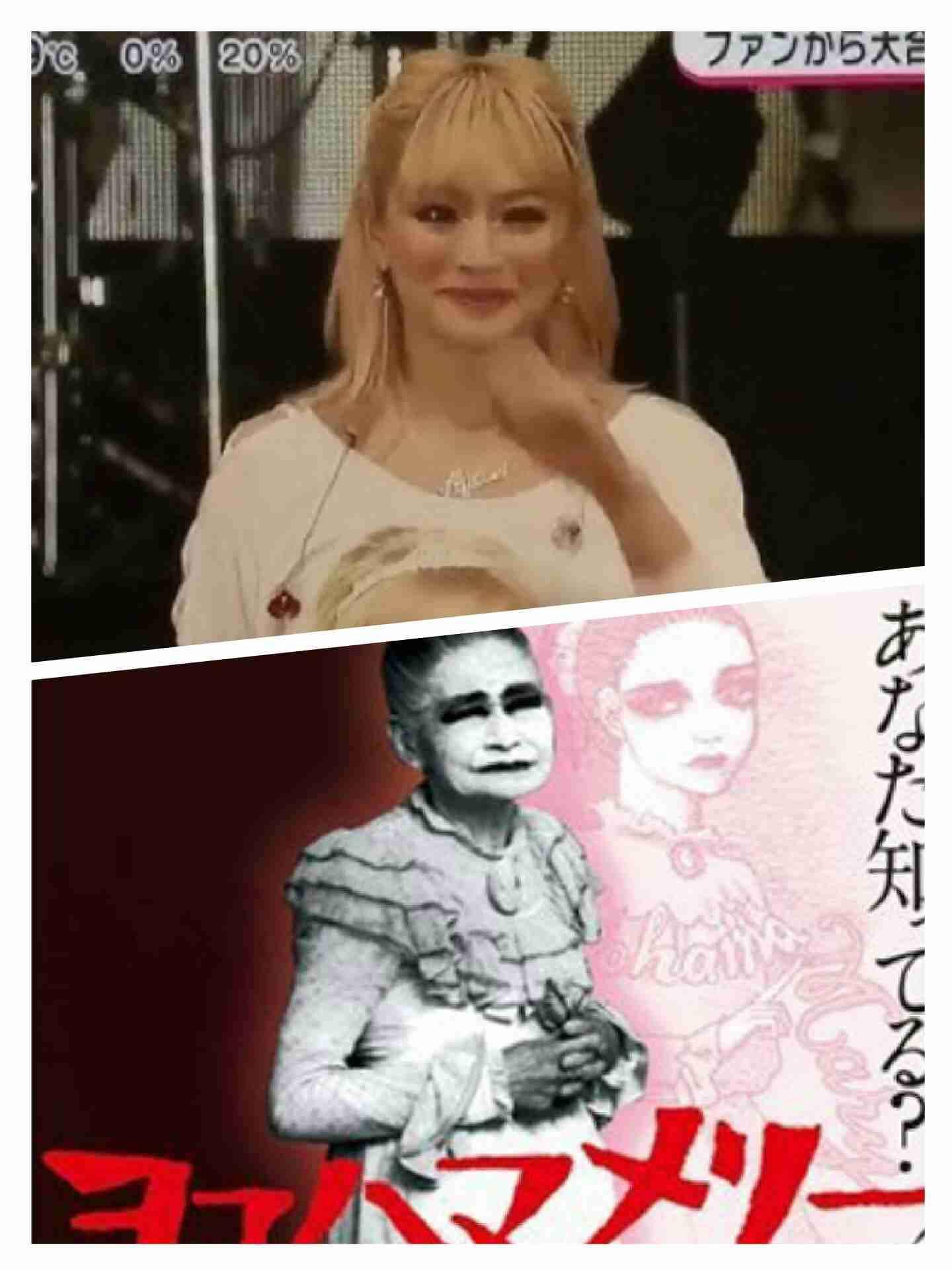 浜崎あゆみ好きだった人
