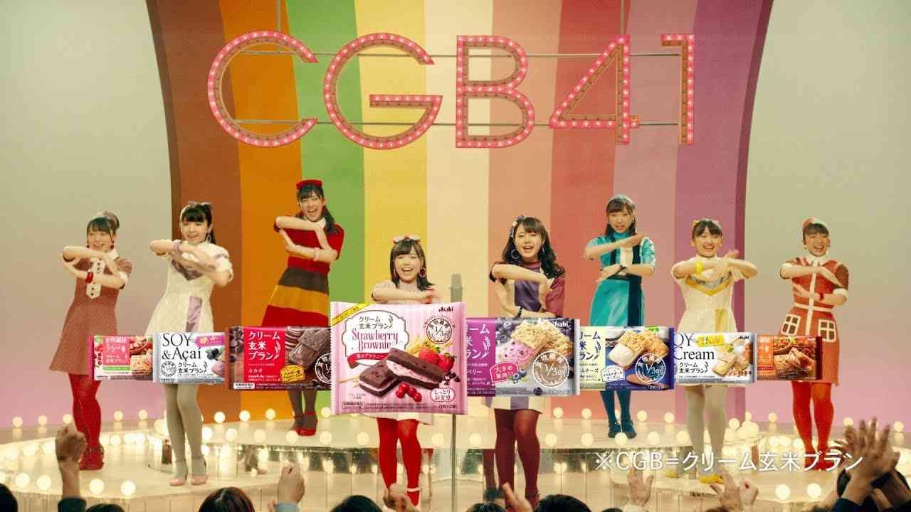 クリーム玄米ブラン CM 「CGB41」篇 15秒 CGB41 - YouTube