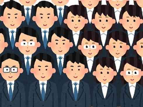 朝日新聞、就活生に「リクルートスーツで来ていただく必要ありません」と宣言 SNSでは賛否両論