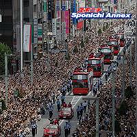 北海道で震度5弱 緊急地震速報を発表― スポニチ Sponichi Annex 社会