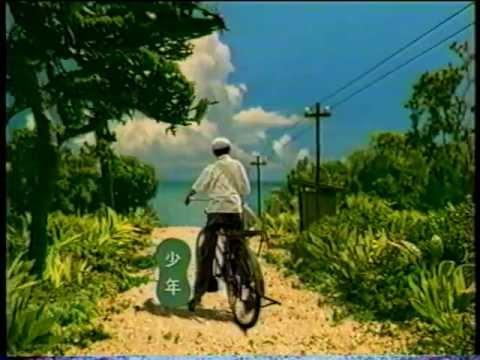 SUNTORY 和茶 CM(1999) - YouTube