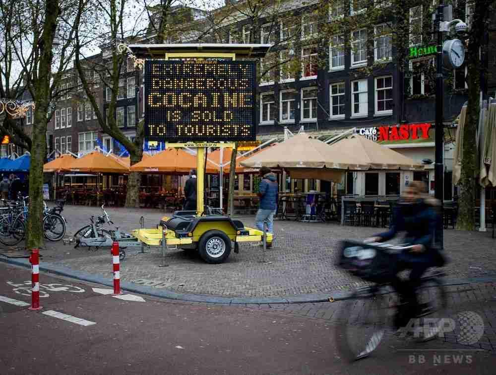 観光客死亡でヘロイン検査セット配布、蘭アムステルダム 写真2枚 国際ニュース:AFPBB News
