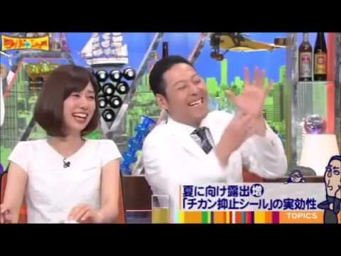 松本人志 女性専用車両に対し「すっごいブスが乗っているんでしょ」と問題発言ww - YouTube