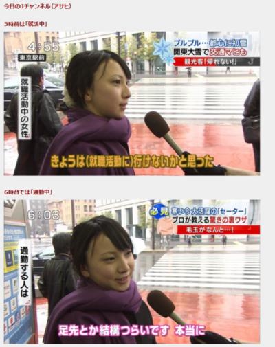 舞鶴市長を助けようとした女性が降りた後、土俵に大量の塩がまかれる。観客ら目撃