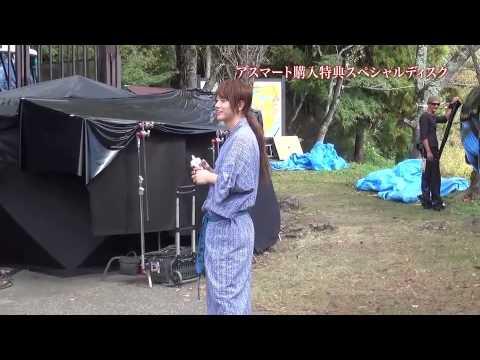 DVD「るろうに剣心 京都大火編/伝説の最期編」特典映像 - YouTube