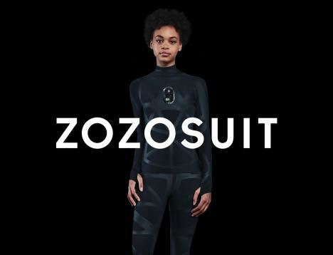 新しい「ZOZOSUIT」、全身水玉に悲嘆の声 「未来感消えた」「ダサい」「不二家レモンスカッシュ」