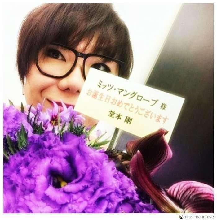 KinKi Kids堂本剛、今年も誕生日にミッツ・マングローブに花を贈る 一度も対面経験なし  - モデルプレス