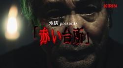 稲川淳二 CMで新感覚ホラー挑戦、怪談がいつの間にかレシピ話に…― スポニチ Sponichi Annex 芸能