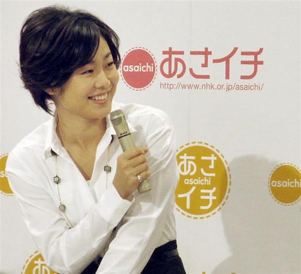 退職の有働由美子アナにNHK会長がエール 「今後の活躍に大いに期待」 - 産経ニュース