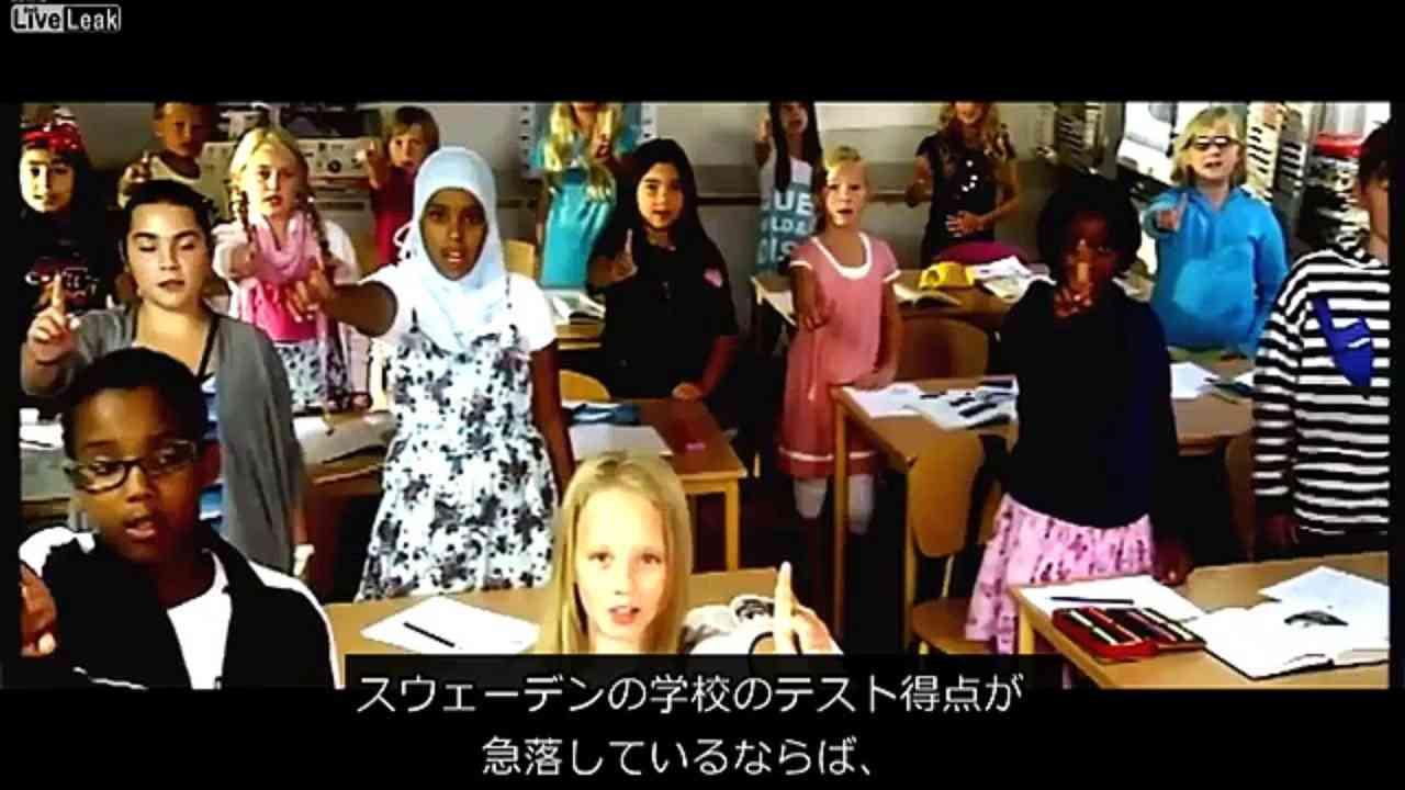 運動会で6か国語放送…外国人の子供急増に悲鳴