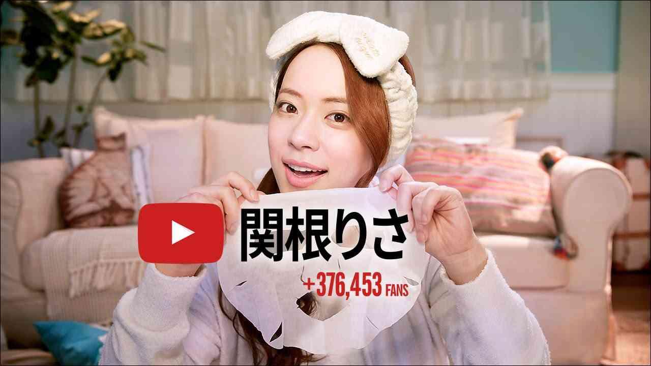 【YouTube】ガルちゃんやってそうなユーチューバー