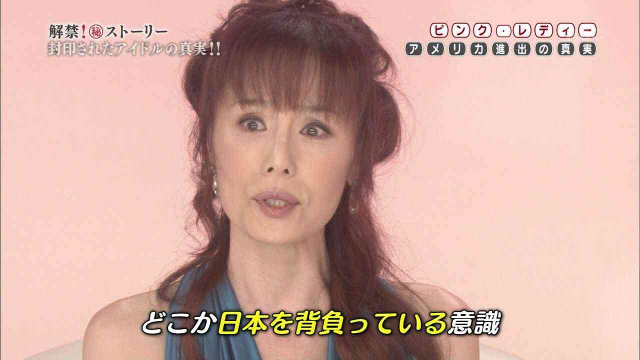 """石田ゆり子だけじゃない! 美しすぎる""""アラフィフ""""女性芸能人たち「作りものじゃない本物の美」"""