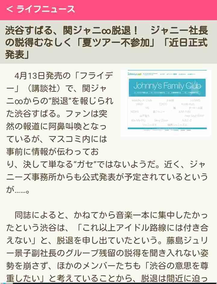 「二宮を殺す気?」伊藤綾子、ハイヒール&急ブレーキ運転に「免停レベル」とファン激怒