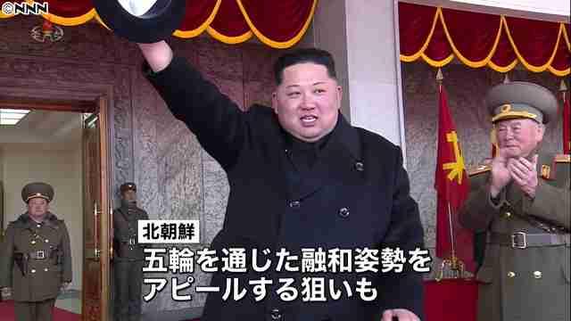 "金正恩委員長""東京五輪への北朝鮮選手参加を支持"""