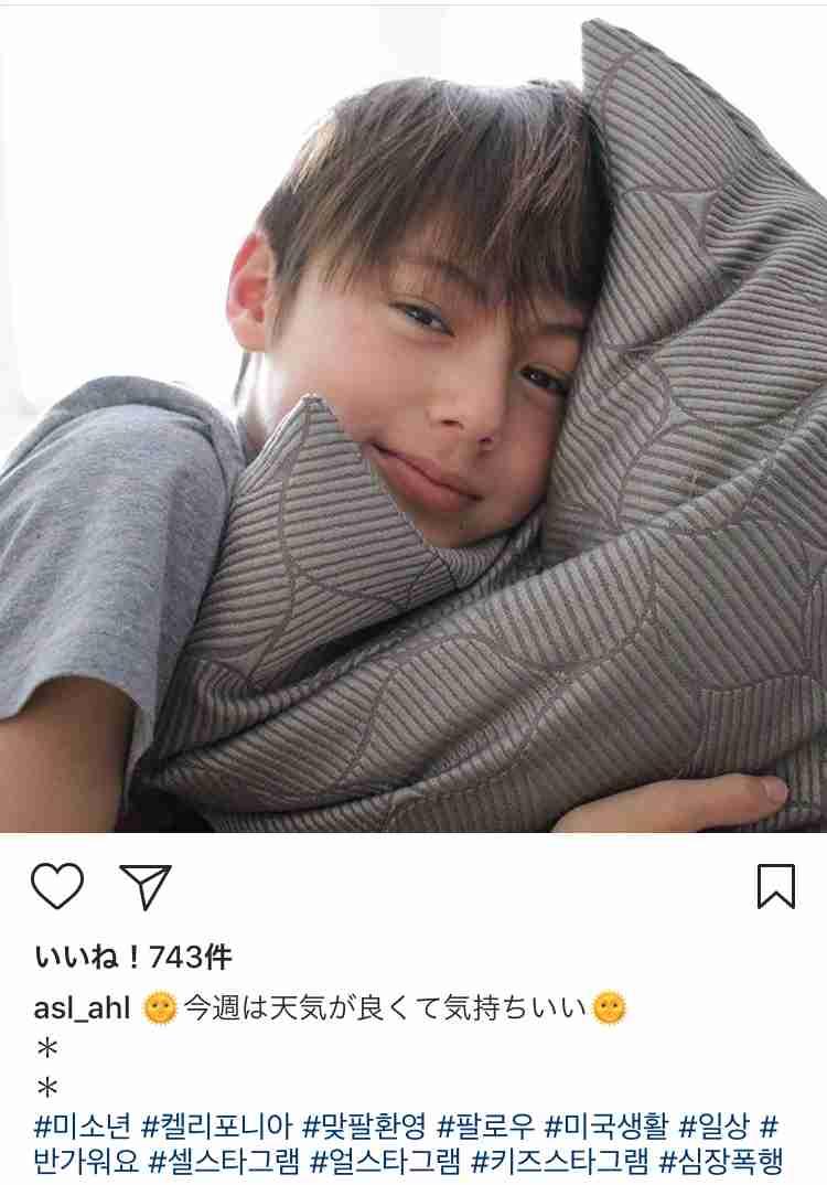 """インスタで話題のハーフ美少年""""翔""""、Twitter開設 投稿に期待の声"""