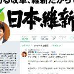 足立康史議員が野田中央公園問題での辻元清美議員への謝罪を撤回し「やっぱり追及する」 | BN政治ニュース