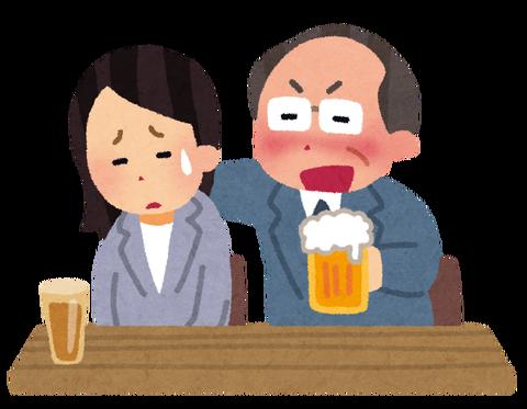 武田鉄矢「セクハラは必要悪」、「俺もよく(女性の体を)触る」  : まとめのぶろぐる