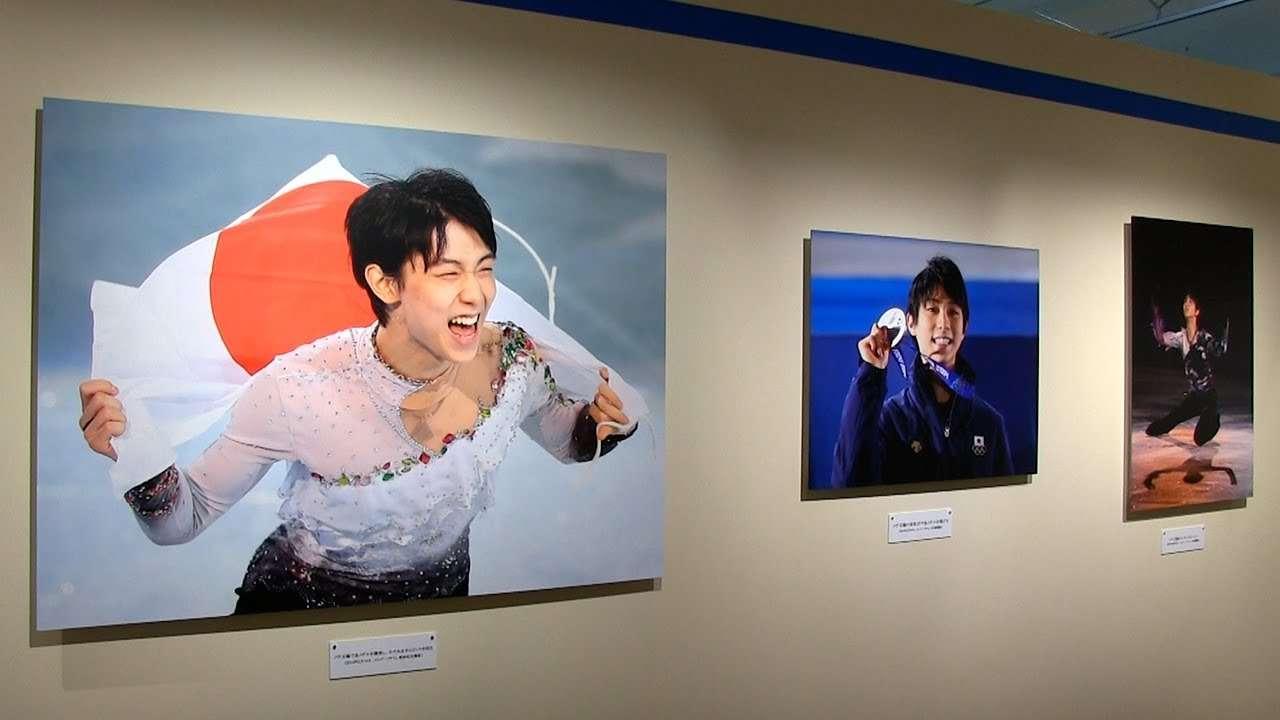 IM動画ニュース 羽生結弦の大規模展が開幕 ── 日本橋高島屋 - YouTube