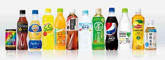 日本の飲料メーカーについて語ろう