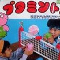 子供の頃遊んだ懐かしいおもちゃ