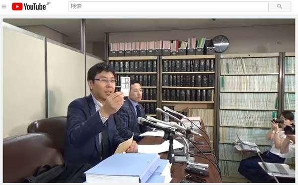 懲戒請求4000件…集団ヒステリーと化したネトウヨの末路|日刊ゲンダイDIGITAL