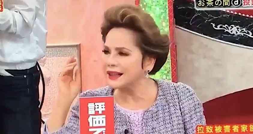 デウィ夫人が拉致被害者・横田めぐみさんについてコメント「もう亡くなってます。絶対亡くなってます」→ 非難殺到(※動画あり)  |  Share News Japan