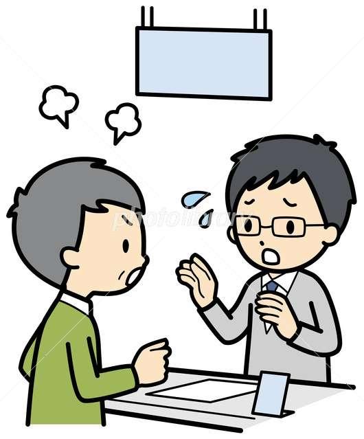 日本の接客って過剰過ぎませんか?