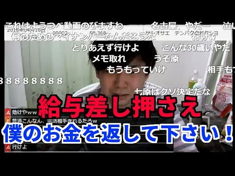 【七原くん】あのー原くん vs 区役所裏声バトル【神回】 - YouTube
