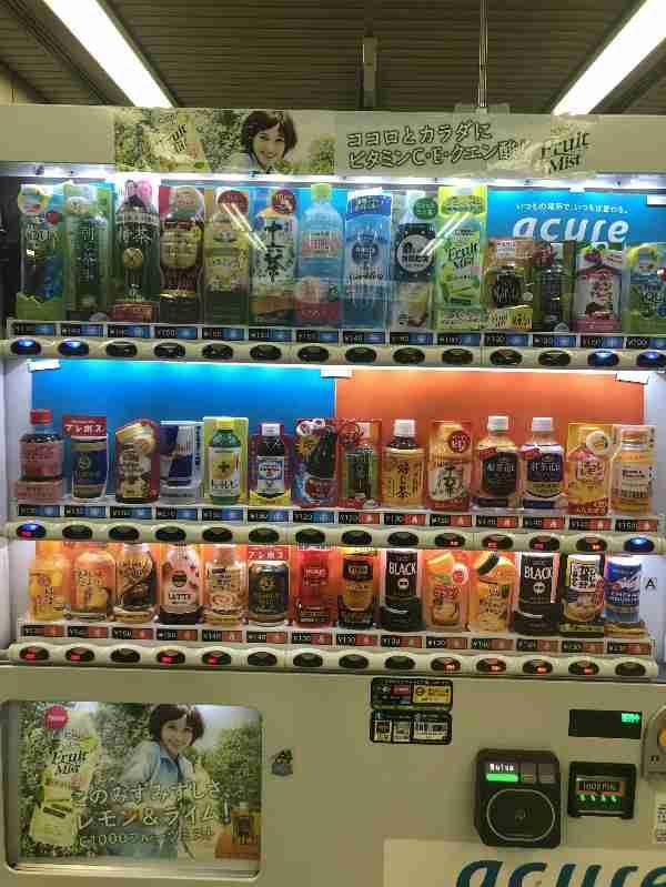 ゴールデンウィークに東京駅の自動販売機でスト突入へ