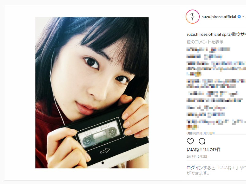 広瀬すず、仲良しの俳優・野村周平からまさかの告発「なかなか返事をくれない」|ニュース&エンタメ情報『Yomerumo』