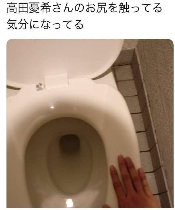 女性声優が入った直後のトイレの便座に触れて「お尻触ってる気分」 行き過ぎたファンの行為に批判殺到|BIGLOBEニュース