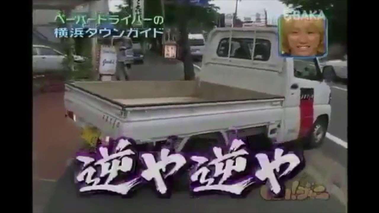 関ジャニ村上 熱血鬼教官ぶりが笑えるwww - YouTube