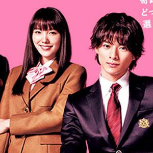飯豊まりえ『花のち晴れ』撮影現場でKing&Prince平野紫耀を「しょうくん」呼び!キンプリファンから批判殺到!
